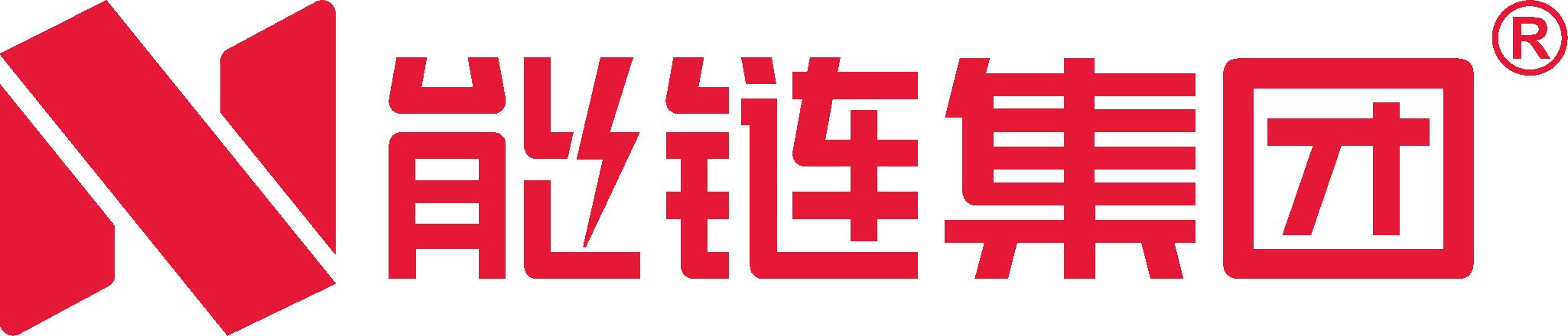 N 能链集团-02(1).png